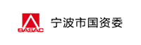 宁波市国资委